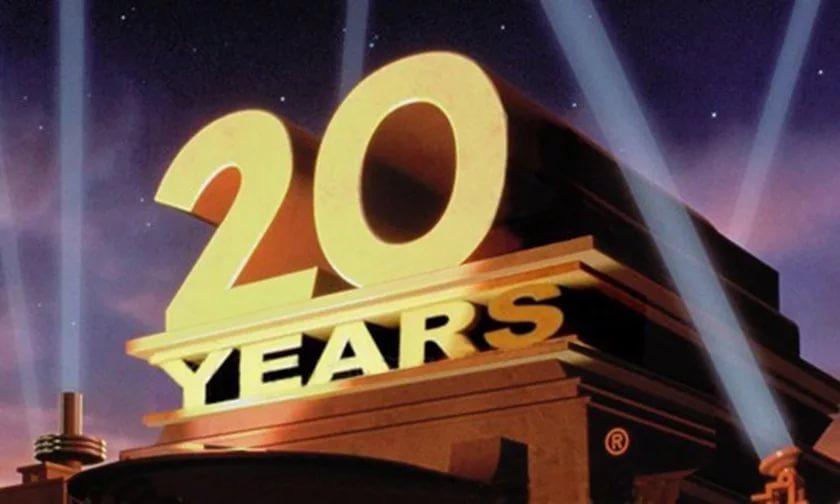 Поздравляем ФАИС с 20-летием со дня образования!