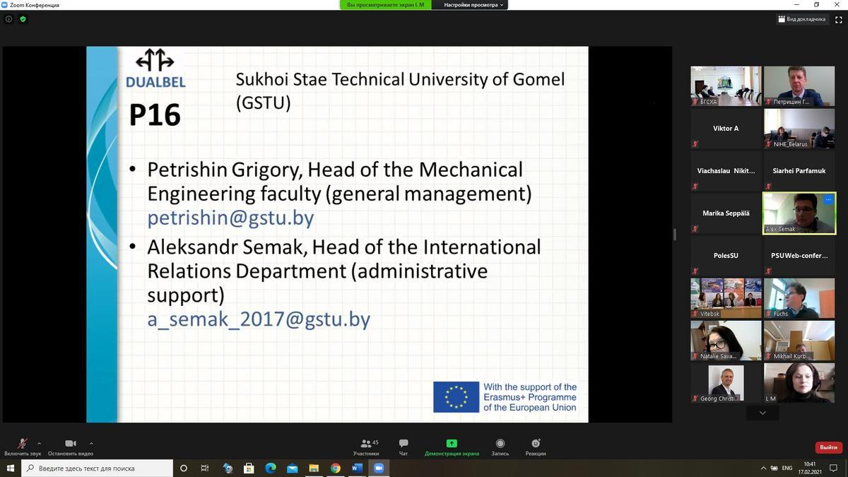 Дуальная форма обучения появится в ГГТУ им. П.О. Сухого