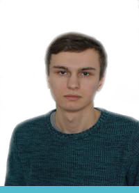 Наши лучшие студенты 2017 Майлат Ярослав Александрович Победитель Республиканской олимпиады по математике