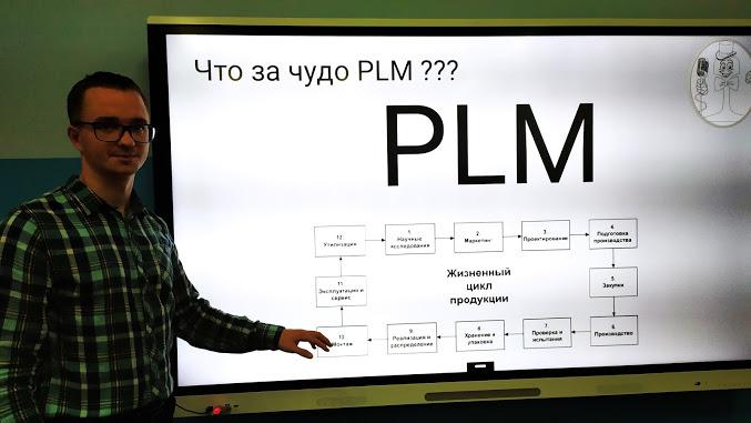 Магистрант машиностроительного факультета  ГГТУ им.П.О.Сухого принял участие в Научной баталии
