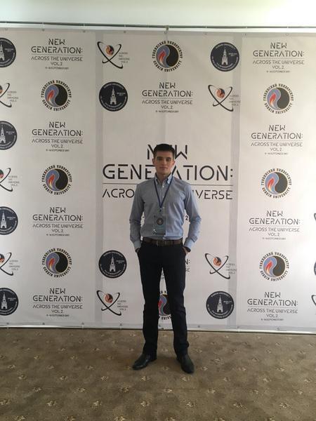 Студент машиностроительного факультета ГГТУ имени П.О.Сухого принял участие в международном форуме студентов «Новое поколение: объединяя Вселенную»