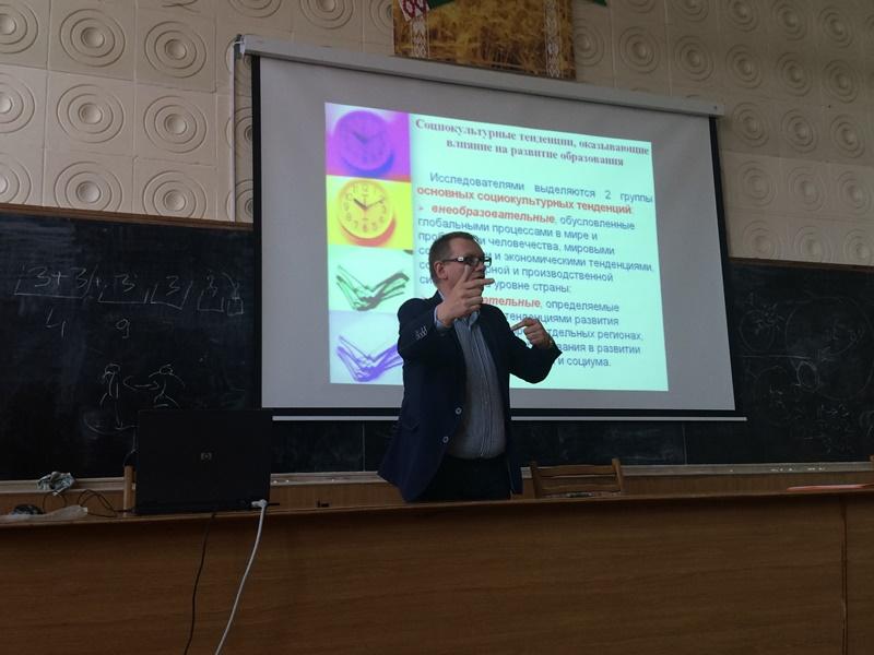 Представители польского вуза провели в ГГТУ имени П.О.Сухого лекцию о Болонском процессе