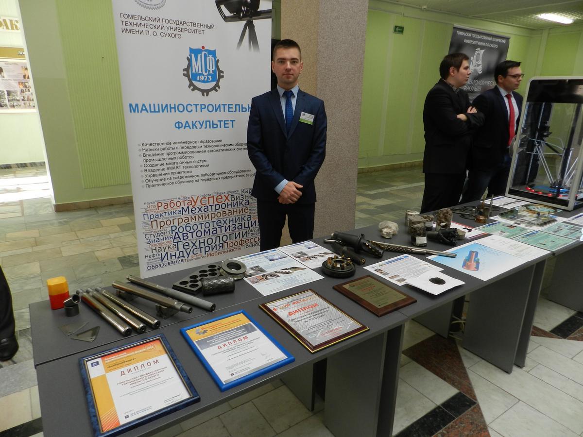 Первый Форум регионов Беларуси и Украины. Машиностроительный факультет принял участие в выставке инновационных разработок