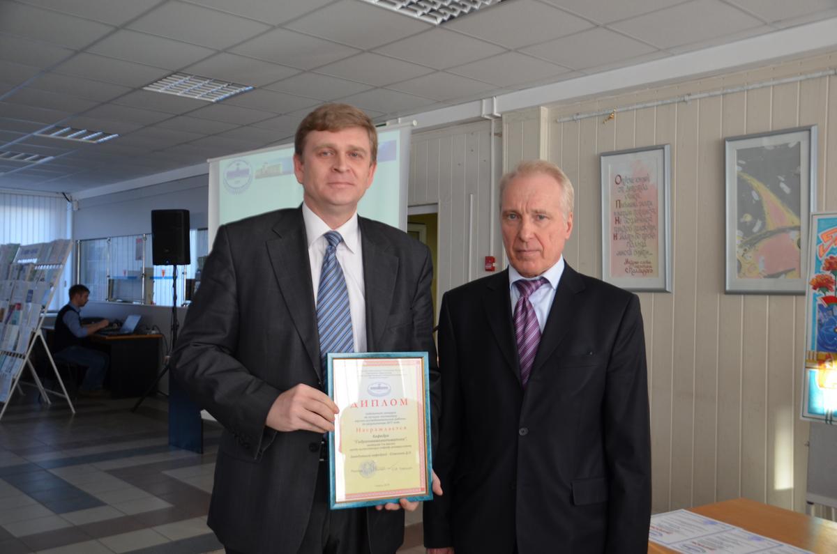 Награждены дипломом победителя конкурса на лучшую постановку научно-исследовательской работы