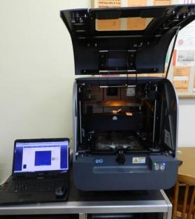 Лаборатория упрочняющих, восстанавливающих и родственных технологий