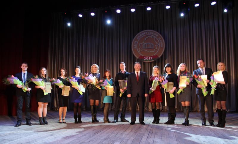В ГГТУ имени П.О.Сухого Ученые всей области отпраздновали День Науки