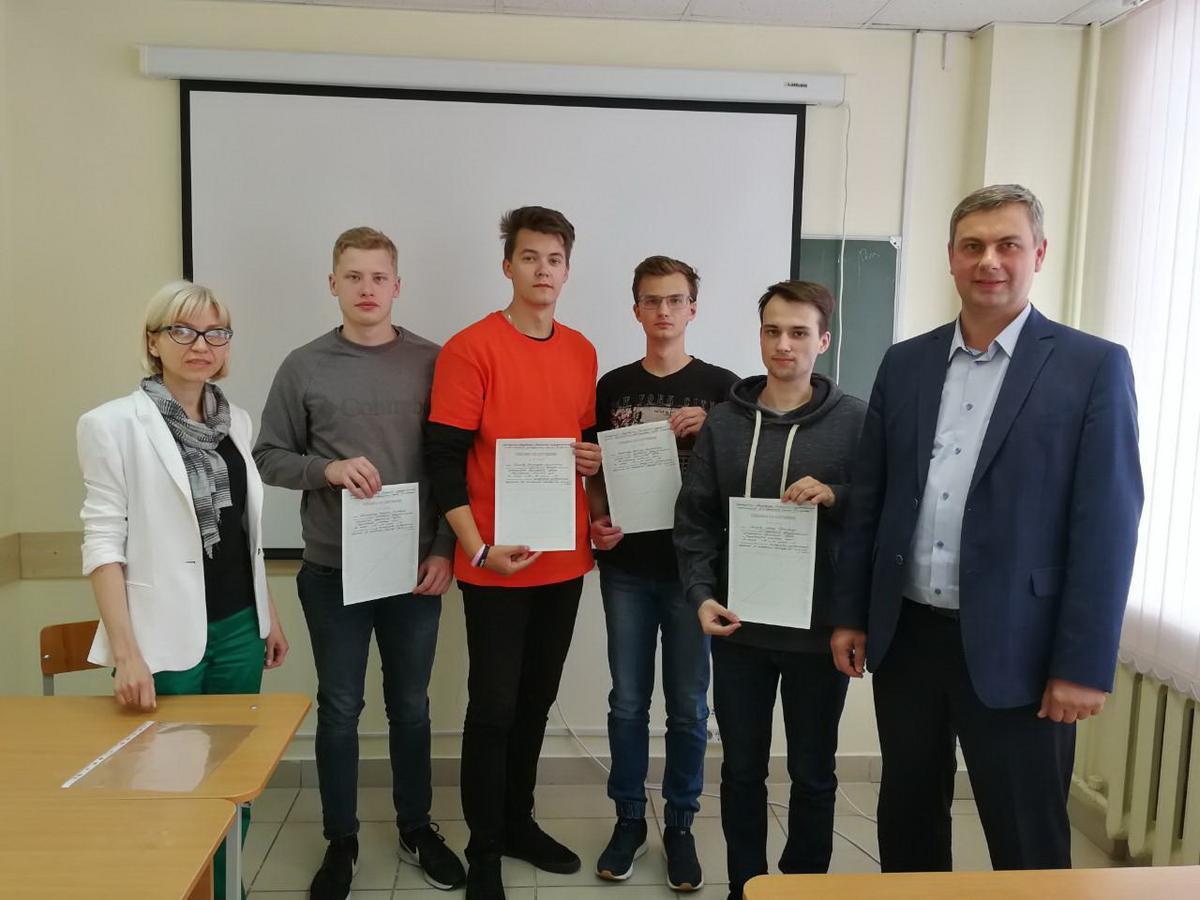 Подготовка студентов МСФ к производственной практике в Республике Польша 01.jpg