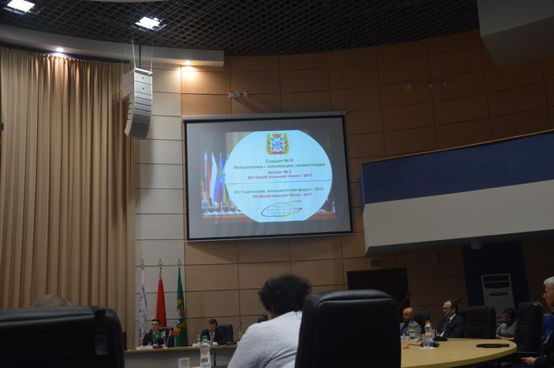 Представители машиностроительного факультета ГГТУ имени П.О.Сухого приняли участие в Гомельском экономическом форуме