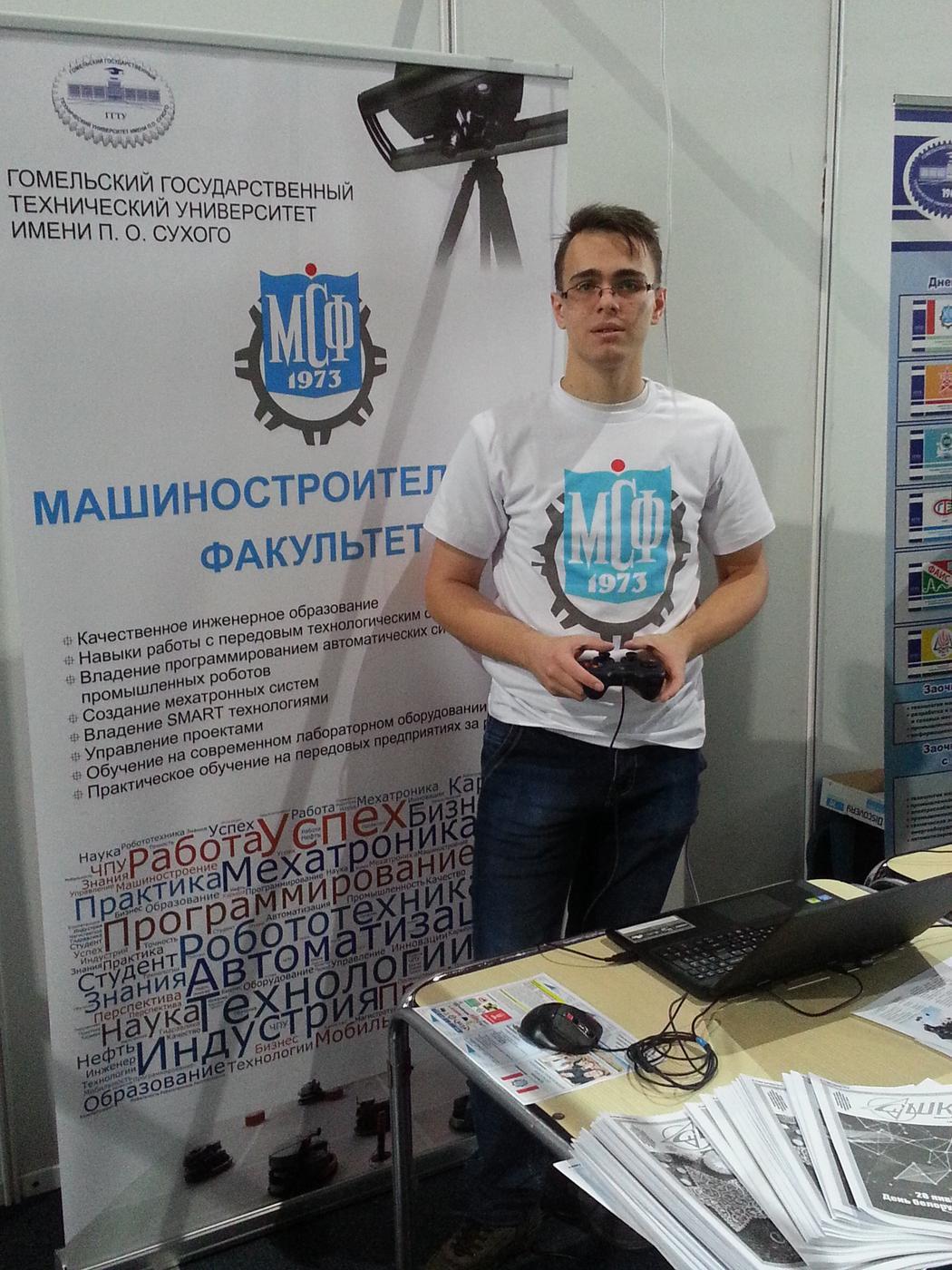 Junior Skills Belarus, или как интересно провести выходной