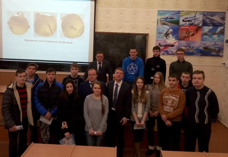 Встреча слушателей Школы будущего инженера с деканами факультетов
